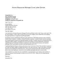 Cover Letter To Hr Department 11 Example For A Human Resources Job