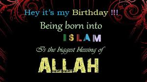 40 Islamic Birthday Wishes Messages Quotes With Images Mesmerizing Muslimah Quotes Wallpaper