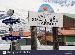 Valdez Alaska Tide Chart Port Valdez Alaska Usa Stock Photos Port Valdez Alaska Usa