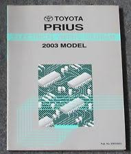 prius service manual 2003 toyota prius electrical wiring diagram service manual