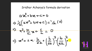 sridhar acharya s formula derivation to solve quadratic equation