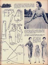 1920 Dress Patterns Cool Inspiration