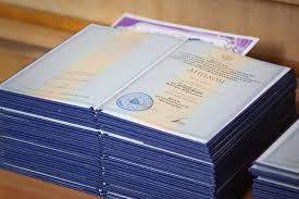 Прошивка диплома твердый переплет в Москве