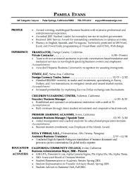 Entry Level Resume Objective Awesome 4616 Objective For Resume Entry Level Resume