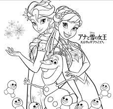 画像 アナと雪の女王の塗り絵ぬりえイラスト大量まとめディズニー