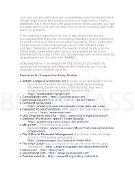 salary negotiation scenarios