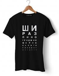 Товары - KIRILL KARAVAEV® Интернет-магазин дизайнерских ...