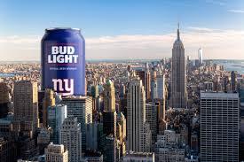 Atlanta Falcons Bud Light Cans Bud Light Presents Team Cans According To Imgur Album On