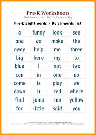 first grade sight words worksheets pdf