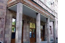 Национальная библиотека Армении barev today В настоящее время Национальная библиотека является крупнейшим в мире хранилищем печатных материалов на армянском языке Ее фонд насчитывает более 6 8