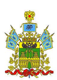 Государственные символы России Символы субъектов РФ  Герб Краснодарского края