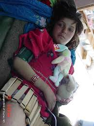 Afghan girl fucked hard