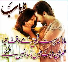 sad urdu lover poetry with pics sad urdu poetry romantic urdu poetry pics for 2 lines shayari urdu font poetry urdu poetry pics urdu sad poetry