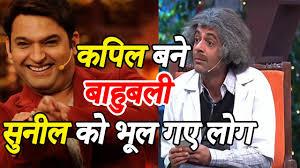 Kapil Sharma Show Rises Up In This Weeks Trp Chart Dainik Savera