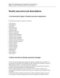 Software Qa Manager Resumes Gallery Medical Quality Assurance Job Description Software