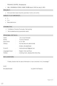 ece resume format