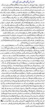 eid ul fitr essay in urdu < coursework academic service eid ul fitr essay in urdu
