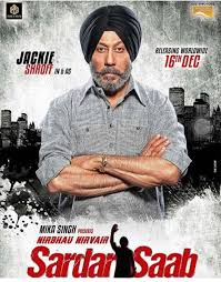 Watch   Sardar Saab (2017) (Punjabi) full movie online free