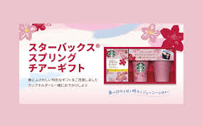 See more ideas about coffee, dripping, coffee packaging. Starbucks Spring Blend Coffee Best Souvenir You Can Get This Sakura Season Dlmag