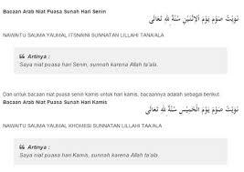 نَوَيْتُ صَوْمَ غَدٍ عَنْ قَضَاءِ فَرْضِ رَمَضَانَ لِلَّهِ. Niat Puasa Sunnah Senin Kamis Dan Mengganti Puasa Ramadhan
