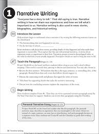 essays topics narrative essay tips perimeter college