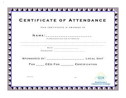 Attendance Certificates Printable Best Photos Of Certificate Of Attendance Template Word Attendance 11