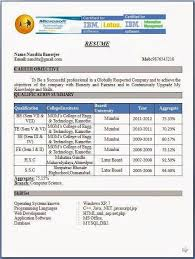 Best Solutions Of Mca Fresher Resume Format Pdf Fabulous Resume Mca