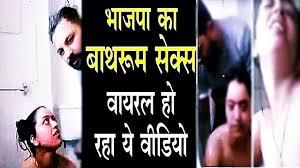 Bjp Women Leader Sxual Video Viral Himachal Pradesh Viral Pie
