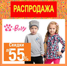 <b>V</b>-<b>Baby</b>. Детская одежда от 0 до 14 лет. (В-Беби)