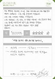 Rap Monster Bragging Resume Festa 2017 One Stop K Pop