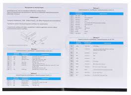 <b>Блок питания Buro BUM-1107L70</b> автоматический 70W 18.5V ...