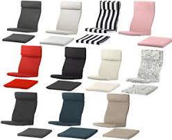 Image is loading New-IKEA-Poang-Armchair-Footstool-Cover-Replacement-Chair-