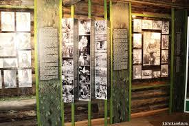 Отчет по практике в музее poseti nn портал развлечений Нижнего  w Отчет по практике в музее на заказ для студентов Отчет по производственной практике в музее В пособие входят несколько приложений которые включают