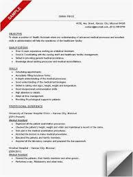 Dental Assistant Resume Sample Impressive Dental Assistant Resume Skills Template Teacher Assistant Resume