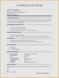 Letter Of Resume Unique How To Do Cover Letter For Resume Atclgrain