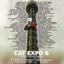 CatExpo6 ....... - ประเทศไทยไม่ไร้เพลงดี