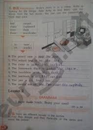 ГДЗ Рабочая тетрадь по английскому языку класс Кузовлев 54стр