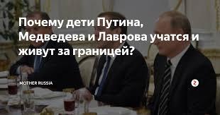 Дочка прес-секретаря Путіна, піддана Великої Британії Єлизавета Пєскова порадила молоді жити скромніше - як чеченці в РФ - Цензор.НЕТ 3231