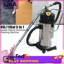 110v 40l household dust cleaner carpet