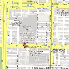 google office contact. ait - taipei main office (photo: google maps) contact