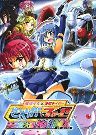 DarkeSword swordoath Magical Girl x Kamen Rider Sayaka.