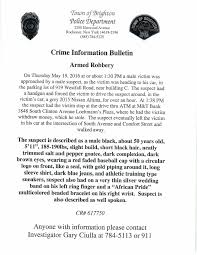 Police Report Format Certificate Of Achievement For Kids Template