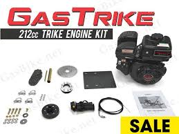 GasTrike 212cc Trike Engine Kit | Gasbike.net