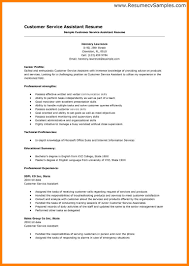 7+ customer service skills resume | precis format