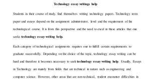 Technology Essay Topic Help Querilla