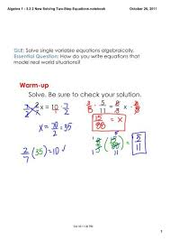 solving two step equations notebook