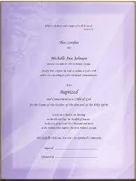 Keepsake Adult Baptism 8 5 X 11 Inch Certificate His Sacrifice