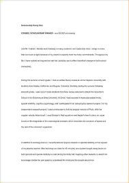 great scholarship essay examples co great scholarship essay examples