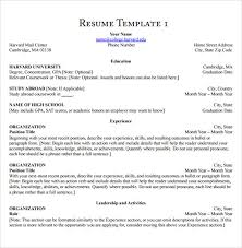 Sample Job Application Cover Letter 1