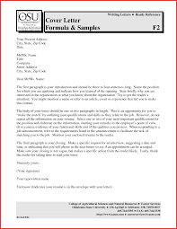Speculative Cover Letter Sample Great Speculative Covering Letter 24 For Cover Letter Sample For 17